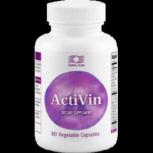 Activin_175cc_350x350